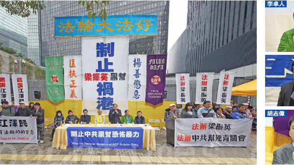 香港各界促制止中共梁振英黑幫暴力