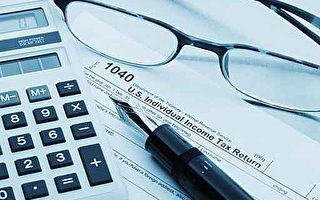 2016年美国报税新变化