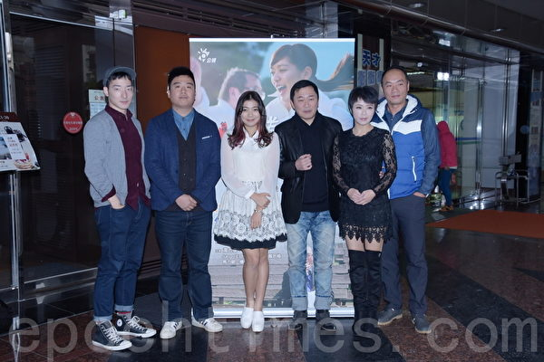 公視人生劇展《失業陣線聯盟》試映記者會於2016年1月22日在台北舉行。(黃宗茂/大紀元)