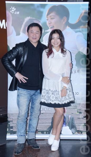 公視人生劇展《失業陣線聯盟》試映記者會於2016年1月22日在台北舉行。圖左起為湯志偉、林雨宣。(黃宗茂/大紀元)