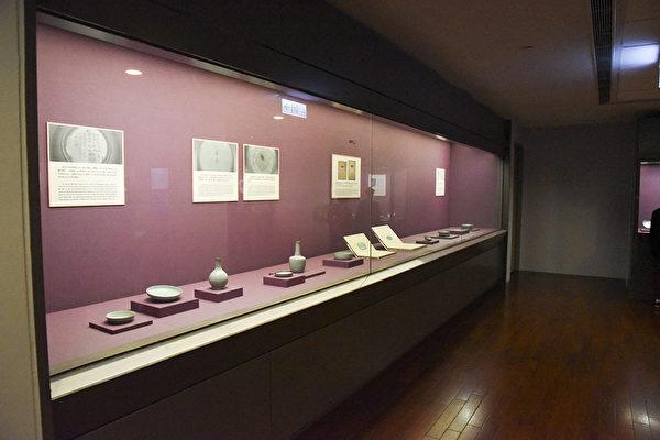 故宮台北院區,農曆新年期間展出「貴似晨星—清宮傳世12至14世紀青瓷特展」的青瓷作品。(國立故宮博物院提供)