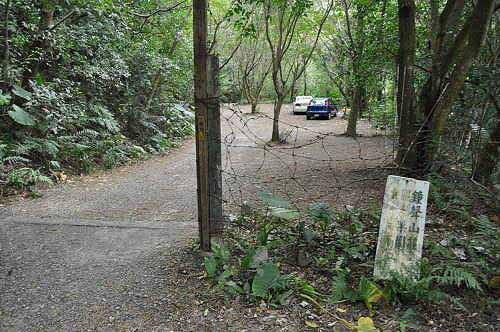钟声山庄观光果园,字迹已模糊。里面路旁有小型停车空地。 (图片提供:tony)