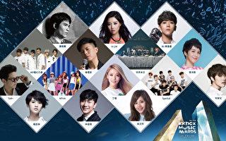 KKBOX风云榜今登场 艺人们进入最后彩排