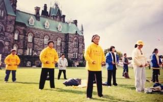 多伦多女子回顾:天安门广场上的壮举
