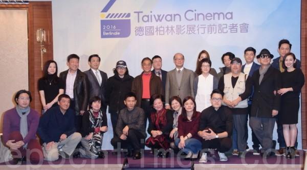 柏林影展行前記者會於2016年1月25日在台北舉行。(黃宗茂/大紀元)
