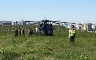 黑鷹直升機迫降台中 人機均平安