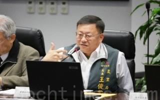 农业王俊雄25日爱市政会议中指出,寒害受损农作物将在一周内盘查完毕,也请农民主动提出灾损救助。(黄玉燕/大纪元)