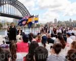 悉尼市长摩尔(Clover Moore)在公民入籍仪式上讲话。(大纪元/李裕)