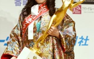 2016年「日本小姐」(Miss Nippon)選美比賽,由現年20歲的松野未佳奪得冠軍。=(AFP / TOSHIFUMI KITAMURA)