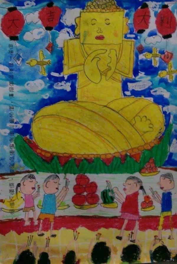 """小东作品-《大佛》,入围第22届""""全国儿童联想创作画""""决赛。 (图片提供:tony)"""