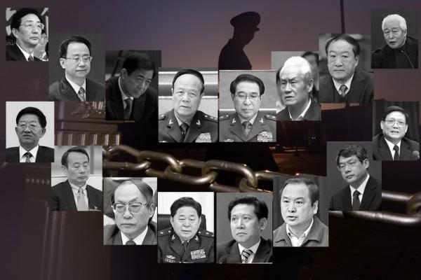 明慧网:百名中共高官恶报实录(1)