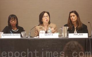 芹田斗子(中)在1月27日纽约律师协会年会的座谈会上。(杜国辉/大纪元)