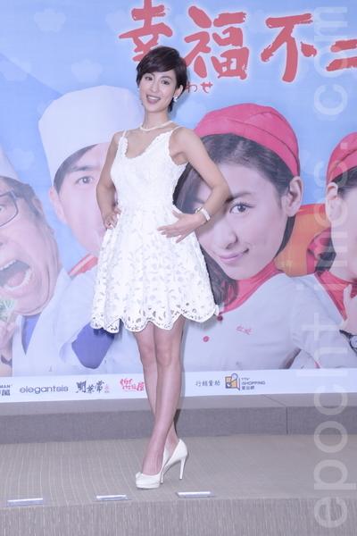 台视《幸福不二家》于2016年1月28日在台北举行首映会。图为大久保麻梨子。(黄宗茂/大纪元)