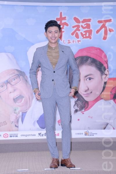 台视《幸福不二家》于2016年1月28日在台北举行首映会。图为曾少宗。(黄宗茂/大纪元)