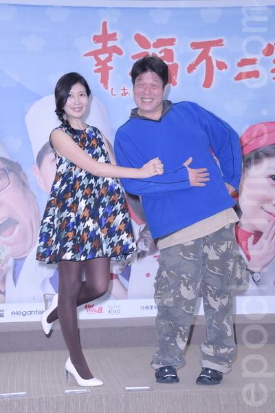 台视《幸福不二家》于2016年1月28日在台北举行首映会。图左起为黄嘉千、罗北安。(黄宗茂/大纪元)
