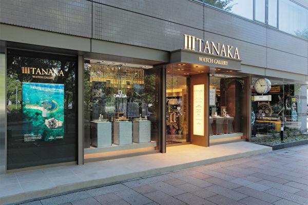 日本名古屋TANAKA錶店。(TANAKA提供)