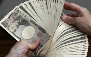 日本央行首度採行負利率 市場震動