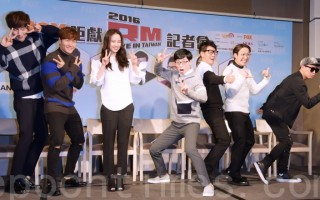 《RM》新增两成员 宋智孝不再是唯一女主持
