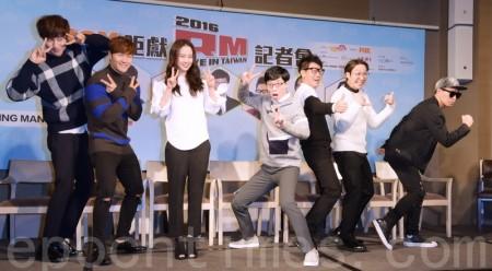 韩国综艺节目Running Man访台