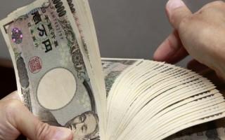 日本央行負利率震動全球 衝擊中共央行