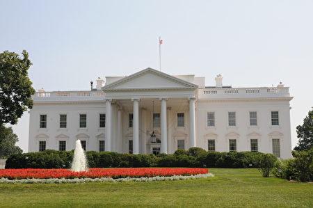 民主党或共和党参选人如能在超级星期二大幅领先其他参选人,获得提名的概率大增,更接近入主白宫之路。图为白宫。(摄影:EET / 大纪元)