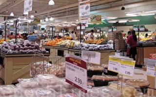 今年1月,加拿大统计局数据显示,蔬果类的价格上涨飞快,不少品种上涨幅度在10~20%,最高的达70%。(大纪元资料)