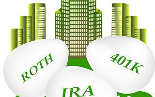 管理退休金账户 精明人也易犯的五大错误