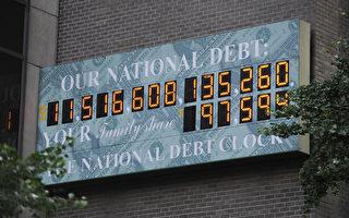 全球央行抛售美国国债 中国一马当先