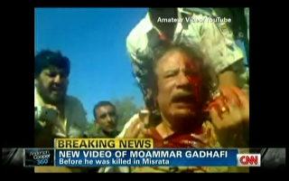 卡扎菲死前视频曝光 遭折磨乞求士兵饶命
