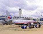 从2月末开始,乘坐美航客机的乘客开始多了一个类似廉航那样的基本经济机票。只是无法像其它乘客一样使用航空公司提供的某些服务。图为一架美国航空客机。(KAREN BLEIER/AFP)