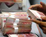 「依蘭有假兵」,中共貪腐無所不在,連復員軍安置卡都被盜賣。(AFP)