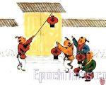 欢喜过好年,中国古代对一年、一岁、一载有各种观察,学问很大。(大纪元贺卡城)