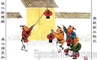 新年来了怎知道?中国上古计年学问大