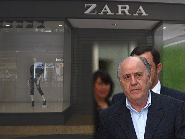 阿曼西奧•奧爾特加(Amancio Ortega)憑藉服裝帝國英迪德(Inditex)集團和旗下旗艦品牌Zara,依次成為西班牙首富、歐洲首富,如今榮登福布斯全球富豪榜上第三名。(合成圖片/大紀元)