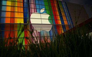 苹果公司不打算配合美国联邦调查局(FBI)的命令。(KIMIHIRO HOSHINO / AFP)