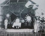 斬絕共產惡魔 1965年蔣介石發表《國父百年誕辰紀念文》