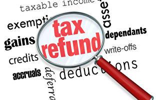 退税申请第一周 创纪录65万人已申请退税