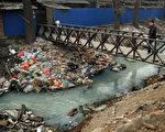一项新的研究显示,污染成为当今人类的第一大杀手,导致每年至少900万人死亡,是爱滋病、疟疾和结核病死亡人数的三倍。图为北京周边受污染的河岸。(MARK RALSTON/AFP/Getty Images)