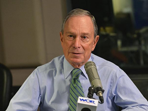 彭博曾任纽约市长,备受美国和西方政坛关注的政要,不仅在政治上颇有影响力,还广泛涉足媒体、教育和慈善事业。(Slaven Vlasic/Getty Images for Clear Channel)