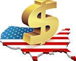 知情人士表示,今年迄今為止,美國的「外國投資委員會」(CFIUS)已經拒絕了至少9起外國買家對美國公司的收購。(Fotolia)