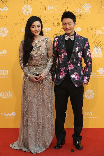 范冰冰(左)與黃曉明。(Feng Li/Getty Images)