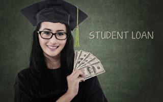 美國學生貸款男女有別 男生償貸更快