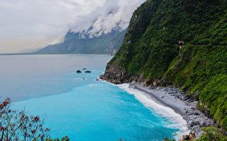 CNN網站近日推薦全球16個必遊的新興景點,台灣入選。圖為台灣風景。(fotolia)