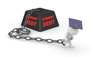 学贷不还没关系?美政府从社保福利中扣除