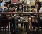 過度依賴智能手機 身心健康都受影響