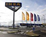 瑞典名企IKEA 隱含「德國製造」
