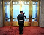 中共多名省部级高官缺席六中全会