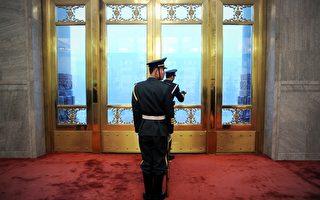 2016年开年一个月内,习近平对大陆官场进行洗牌,任免逾百名省部级官员。王岐山主掌的中纪委集中任命7名纪检组长,其中6名前任被免职。(WANG ZHAO/POOL/AFP)