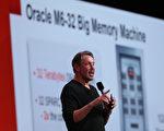 世界第7名億萬科技富豪的崛起故事