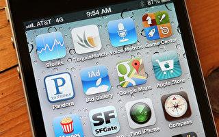 美阿拉巴马州23岁男子在其苹果手机遗失后,依手机跟踪应用程式,成功找到窃犯,但也送上宝贵性命。。(Justin Sullivan/Getty Images)